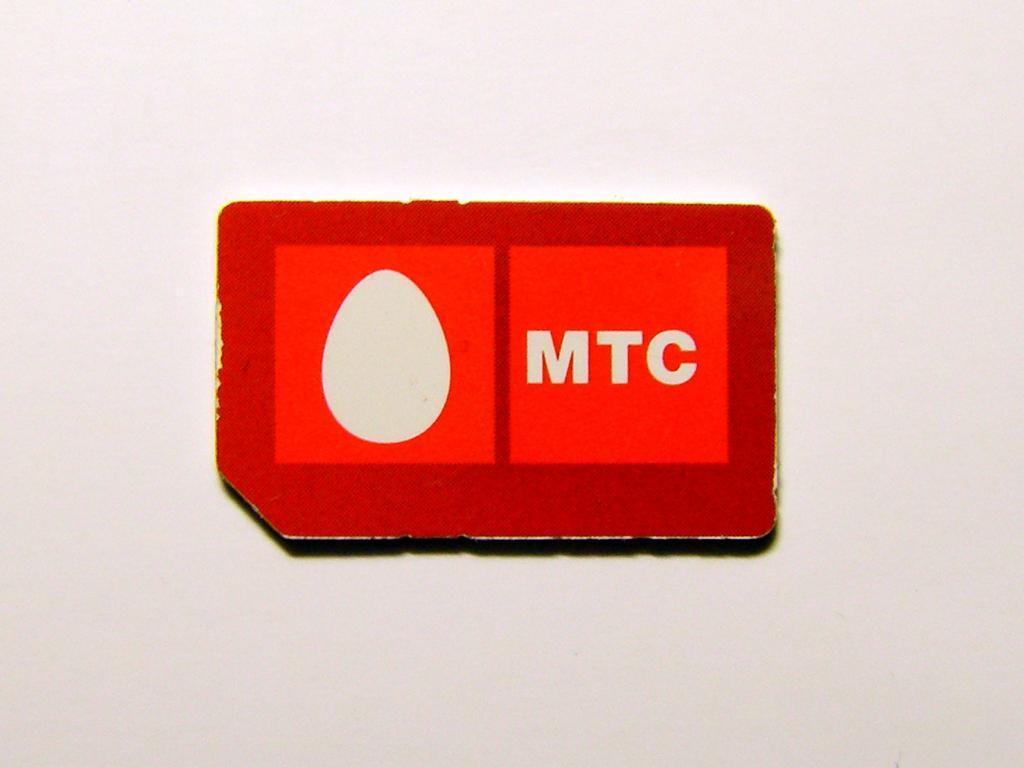 Как узнать на кого зарегистрирован номер телефона мтс онлайн