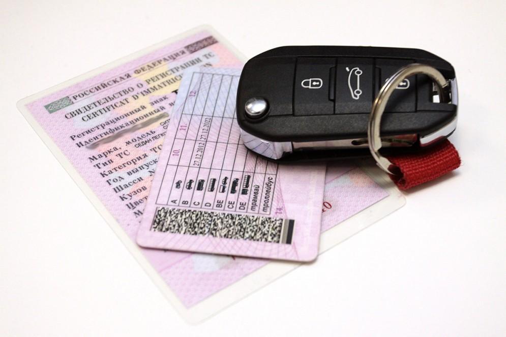 Картинки по запросу Замена водительского удостоверения
