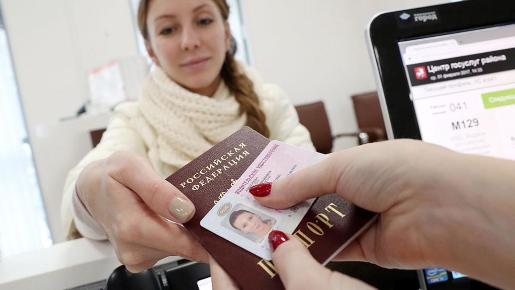 Водительское удостоверение просрочено как поменять