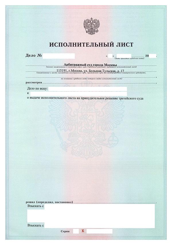 Статья 428 гк рф