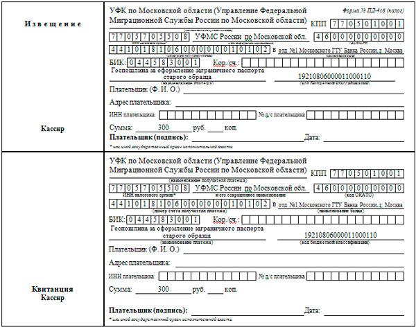 Гражданка киргизии документооборот работодателя при замене паспорта
