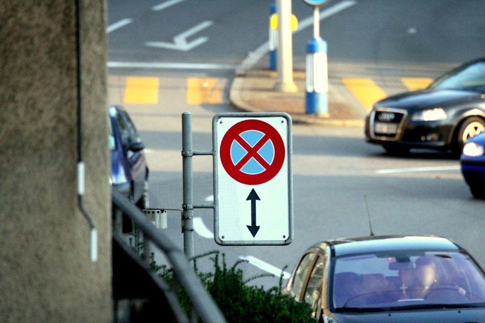 До куда действует знак стоянка запрещена