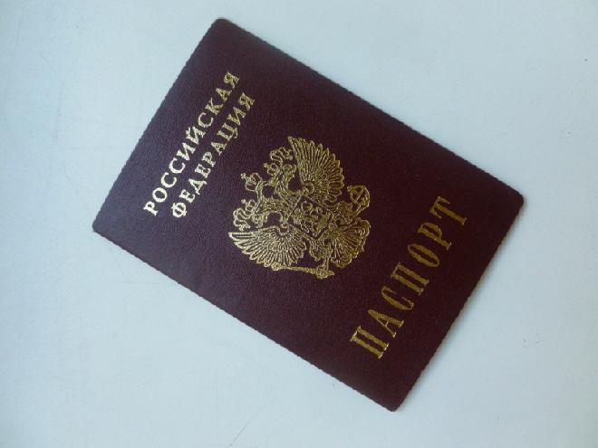 Получение паспорта сроки