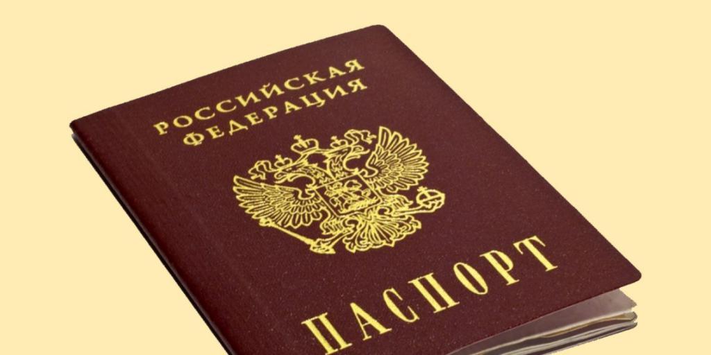 Сколько времени дается на замену паспорта
