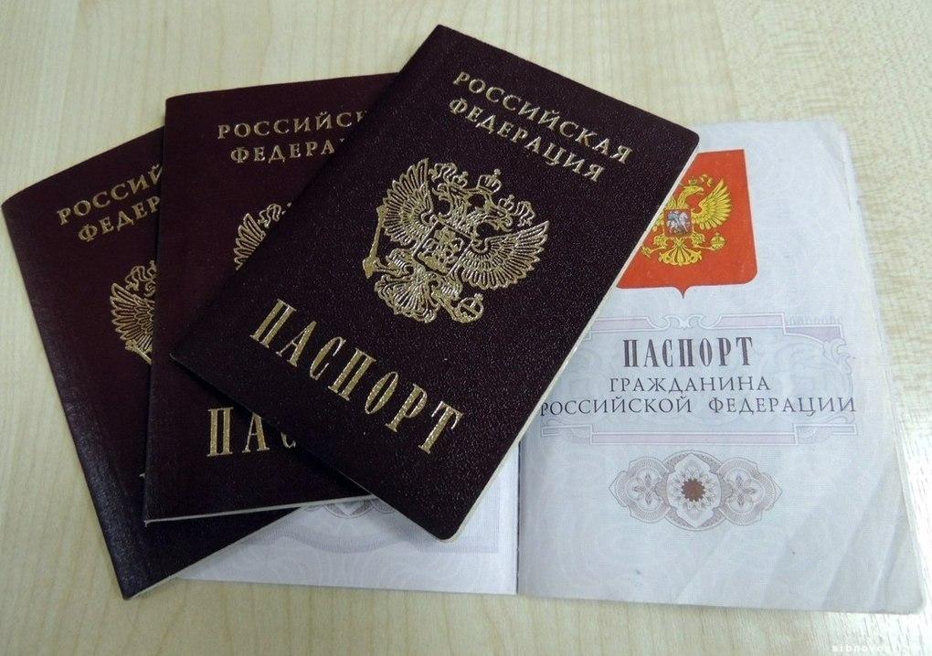 Причины замены паспорта: какие есть основания и можно ли поменять по желанию