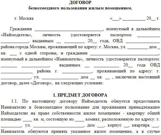 Г кострома арбитражный суд