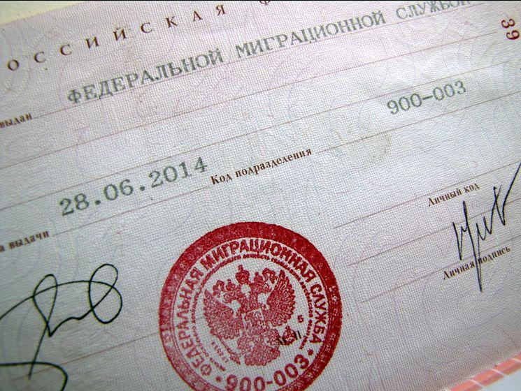 Для чего обычно нужен код подразделения в паспорте РФ в 2019 году