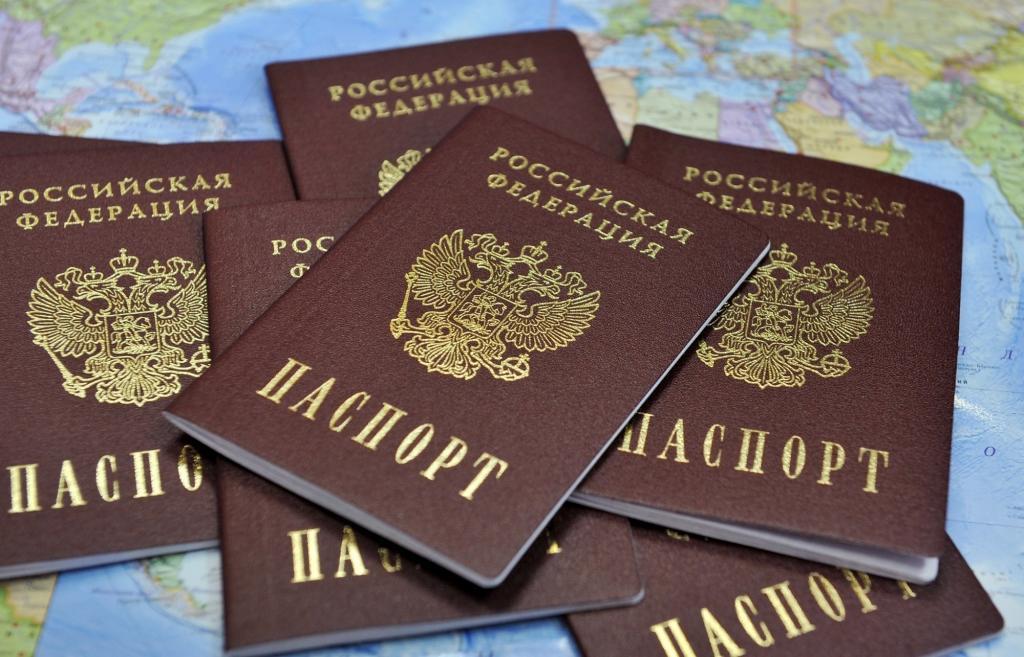 В каком банке взять кредит по паспорту уральский онлайн заявка на кредит