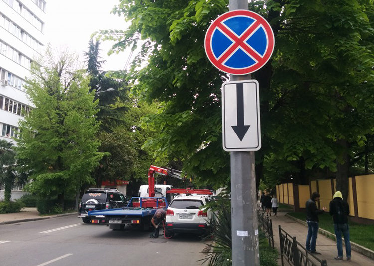 Парковка запрещена знак со стрелкой вниз