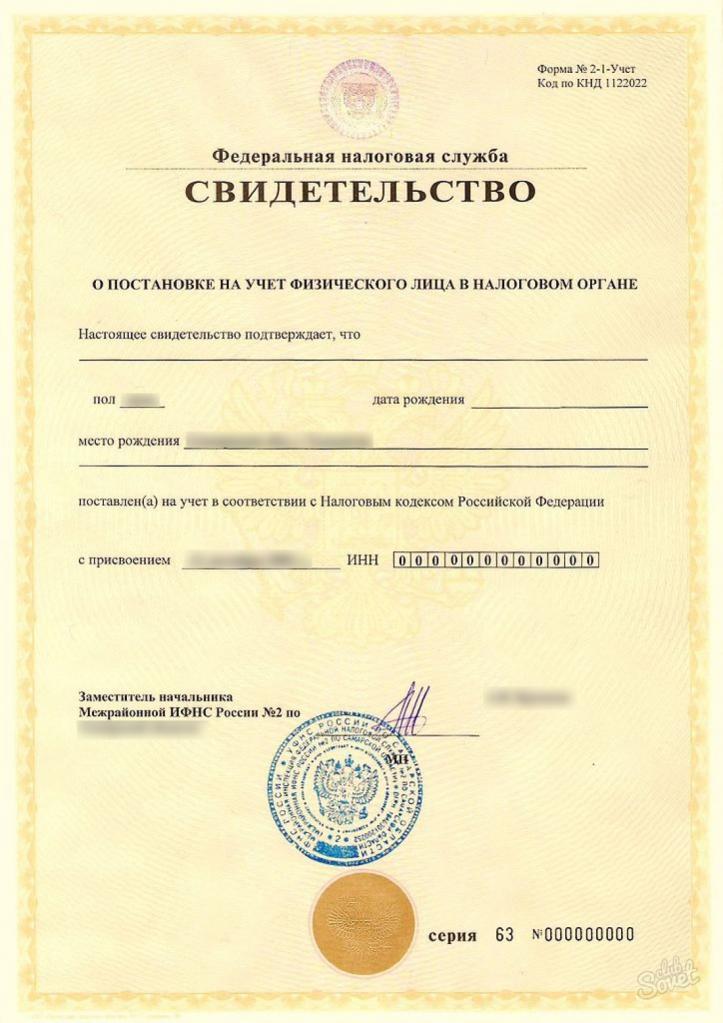 Унифицированная форма приказа о поощрении работников скачать
