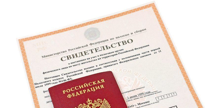 Как мошенники могут воспользоваться паспортными данными