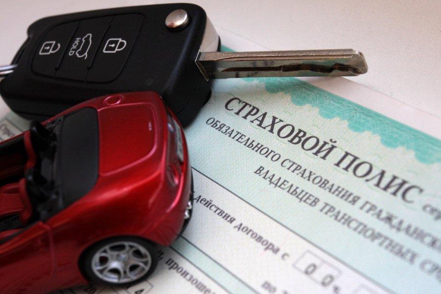Страховой автомобильный полис