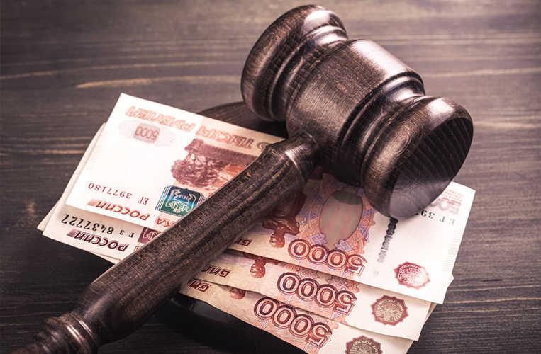 Порядок и срок оплаты административного штрафа